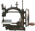 first Brother sewing machine
