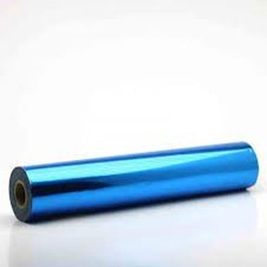 Picture of Blue Foil