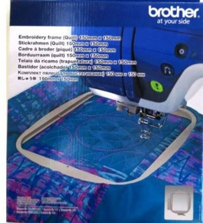 Picture of Brother Embroidery Square Frame XG6761001