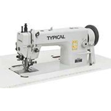 Typical Industrial Sewing Machines | Sewing Machine Parts