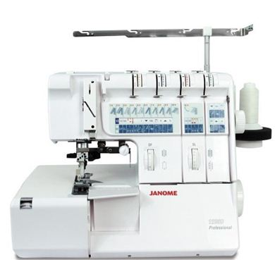 Picture of Janome 1200D Overlocker and Coverstitch Machine