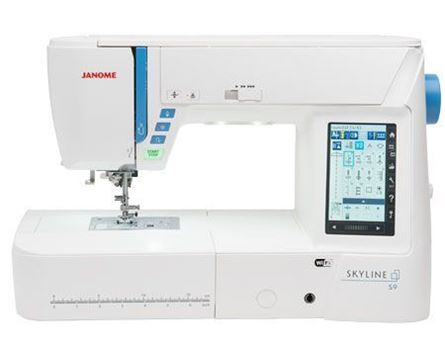 Picture of Janome Atelier 9 Display machine