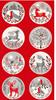 Picture of Christmas Scandi Fabric Circles 2225 Makower