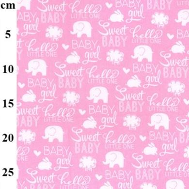 Picture of New 100% Organic Cotton Prints Pink JLCO387 Baby Girl